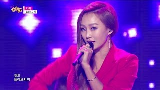 [HOT] Hyolyn X Jooyoung - Erase, 효린 x 주영 - 지워, Show Music core 20141129