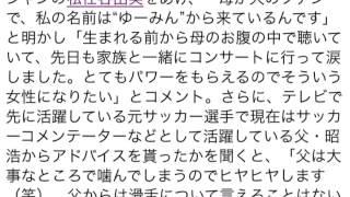 エンタメニュース 永島優美アナ、『ユミパン』初回収録は「感動とドキド...