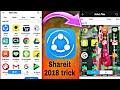 SHAREit के होम स्क्रीन पर अपना फोटो कैसे लगाएं! Change the SHAREit App Homescreen Using Your Photo