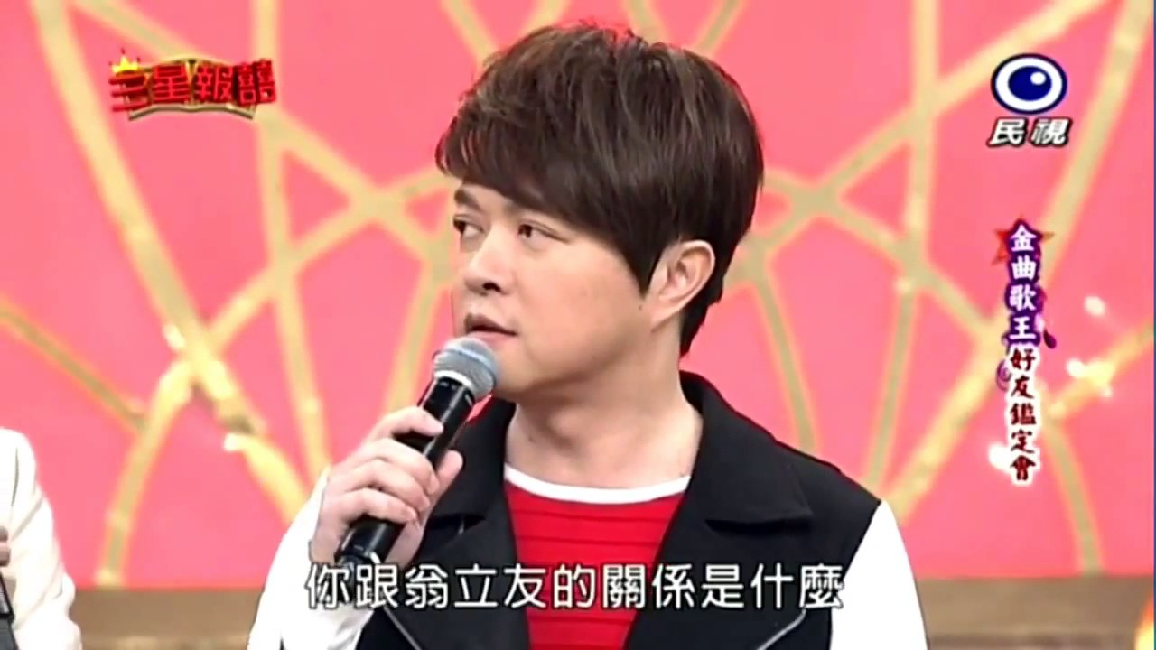 三星報喜 - YouTube