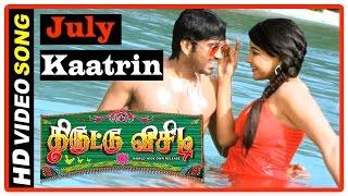 Thiruttu VCD Tamil Movie | Scenes | July Kaatrin Song | Prabha and Sakshi Agarwal Love