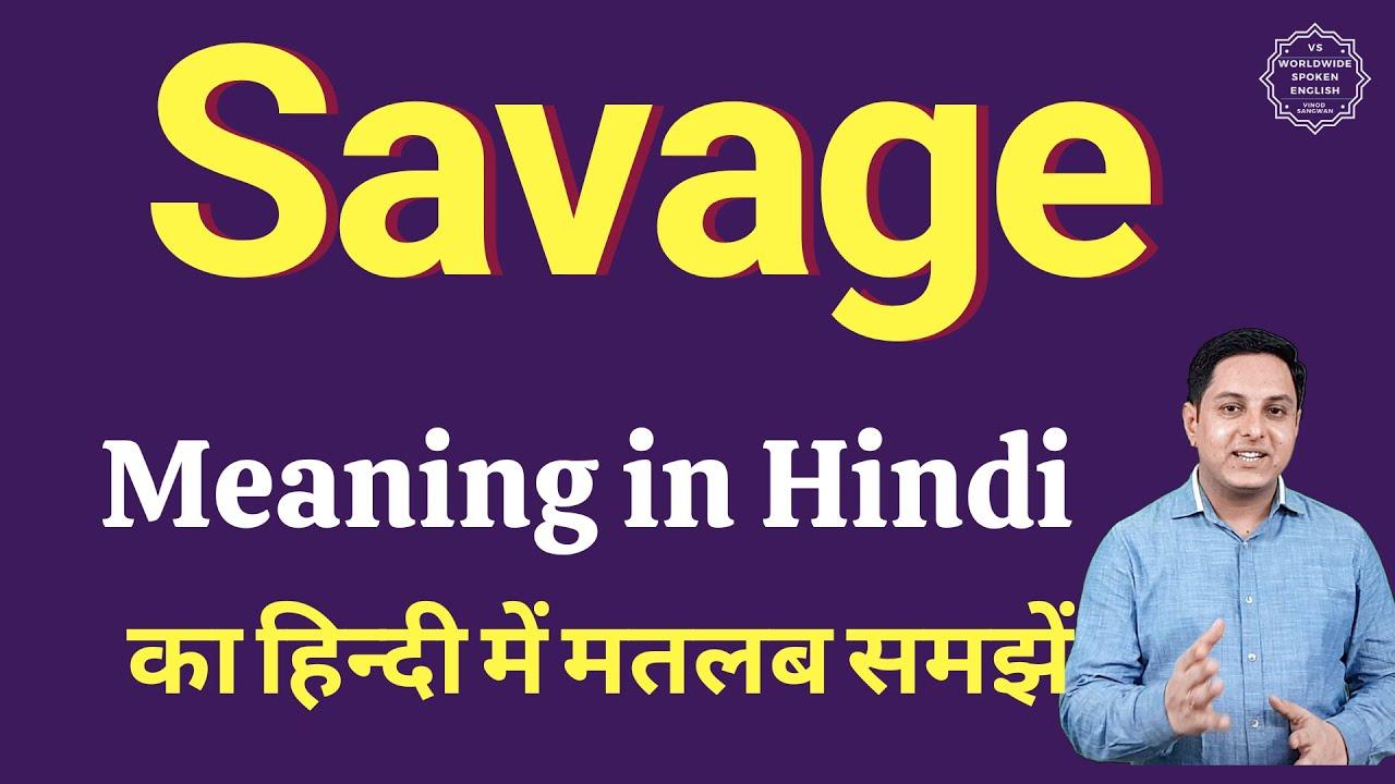 Savage Meaning In Hindi सैवेज का हिंदी अर्थ ...