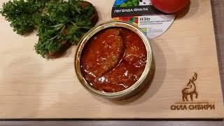 Язь обжаренный в томатном соусе с вином и черносливом, 240 г