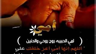 افضل حالات واتس ابو شهاب الخبجي ياشوق شوقي شوق شق الفاد شق