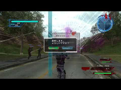 EDF 5 - TEST ALL WEAPONS - Ranger Missile Launchers Grenades - Earth Defense Force 5 thumbnail
