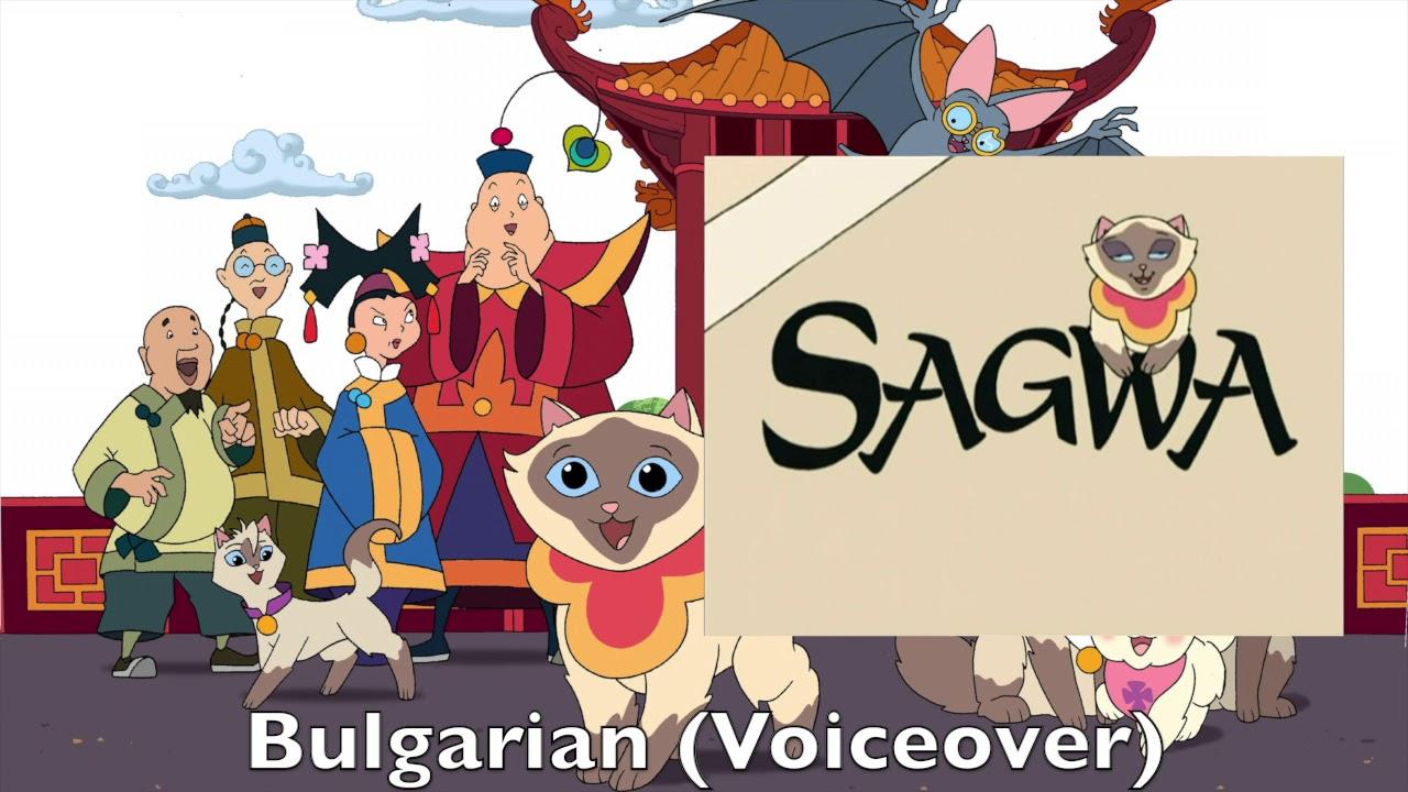 Sagwa The Chinese Siamese Cat Opening Multilanguage Comparison Youtube