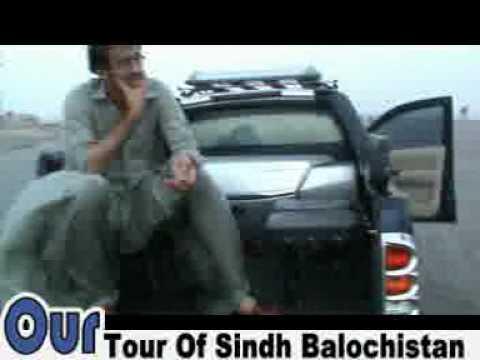 tour of thar.mpg