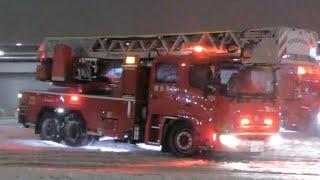 警戒特命出場‼大雪の中新車コンビが現場に向かう‼横浜消防 都筑第2、都筑はしご1 thumbnail