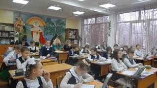 Фрагмент урока русского языка в 5 классе