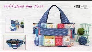 PINN Hand Bag No 11_PINN SHOP
