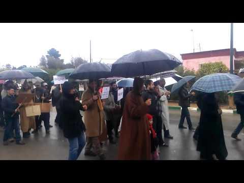 احتجاج ضد نائبة التعليم المتسلطة بوزان  Délégation de ouezzane
