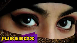 മൈലാഞ്ചി രാവ് ... Malayalam Nonstop Oppana Songs | Old Mappila Pattukal | Jukebox