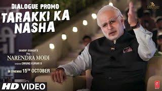 PM Narendra Modi: Tarakki Ka Nasha (Dialogue Promo) Vivek O  Omung K  Sandip S Re-Releasing – 15 Oct