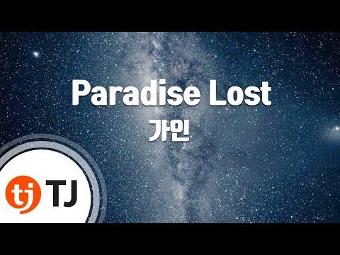 [TJ노래방] Paradise Lost - 가인 (Paradise Lost - GAIN) / TJ Karaoke