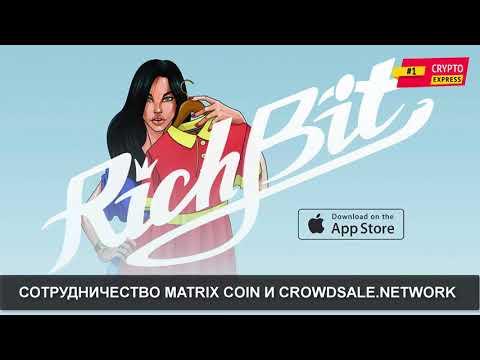 Crypto Express Special # 10. Сотрудничество Matrix Coin и Crowdsale.Network. 23-01-18