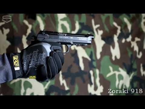 "Munitionstest 9mm P.A.K. ""URKNALL"""