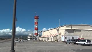 Hickam Field Pearl Harbor Control Tower