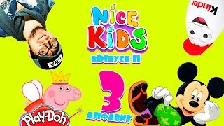 Микки Маус обучает алфавиту, Лепим Пластелин Плэй До Свинка Пеппа, открываем киндер сюрприз