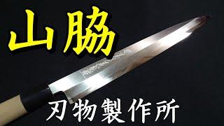 研ぎやすく。キレイでよく切れる。最高の包丁を頂きました【包丁研ぎ】【刃の黒幕】Knife sharpening