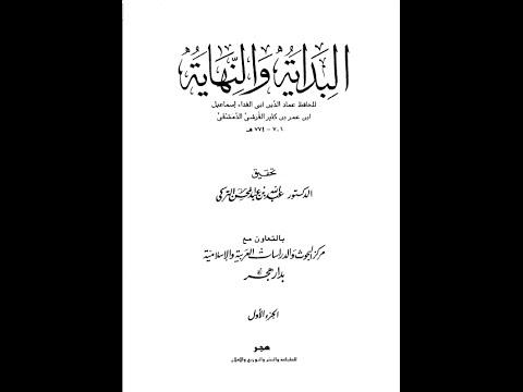 تحميل كتاب الخيتانا pdf مجانا