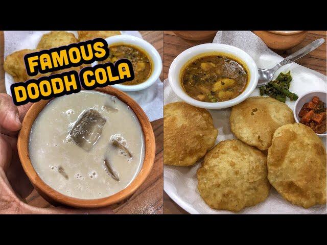 Balwant Singh's Eating House   Doodh Cola piya hai kabhi?