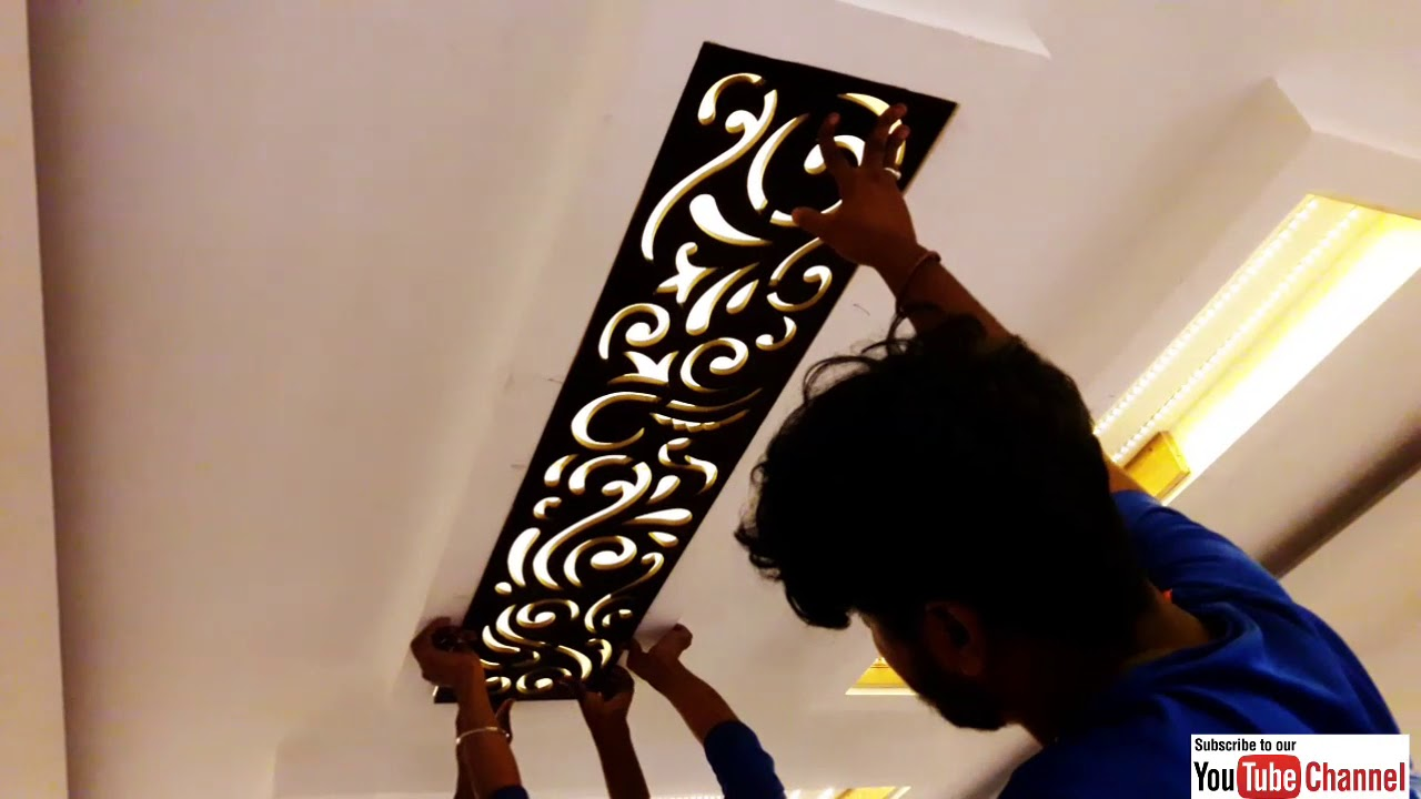 Mdf Jali Fitting In Ceiling Ceiling में Mdf जाली आसानी
