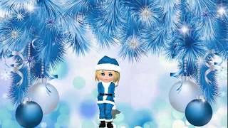 Старый Новый Год стучится - Красивое поздравление Со Старым Новым Годом с милой снегурочкой