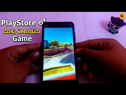 How To Download True Skate On Android || True Skate Tricks || True Skate Android Gameplay ||