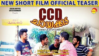 CCD Chayakkada Short Film Official Teaser HD | By SIRAJ & JABRI