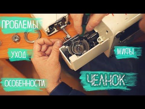 магазины компьютерной техники в москве. компьютерная и бытовая техникаиз YouTube · Длительность: 1 мин56 с