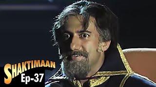 Shaktimaan - Episode 37
