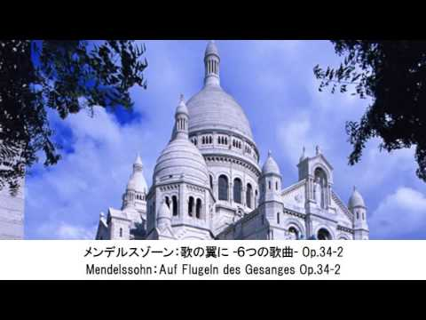 Classical Music CollectionーRomantic School Early Stage(BGM for studying and concentration)
