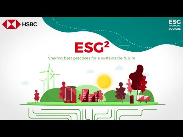 Video: Alan Smith, Senior Advisor - Climate and ESG Risk Management, (HSBC)
