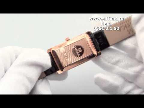 Обзор. Женские наручные золотые часы Ника 0551.2.1.52