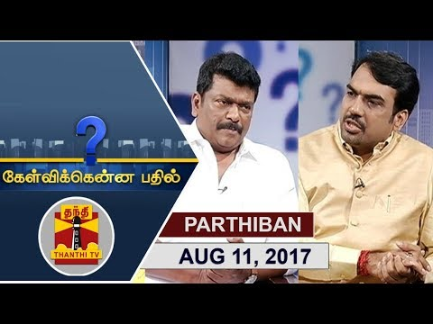 (11/08/2017) Kelvikkenna Bathil Special | Exclusive Interview with Actor Parthiban