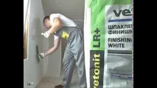 Идеальная стена: финишная шпаклевка и шпаклевка под покраску(, 2013-09-18T12:25:03.000Z)