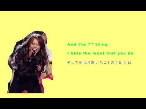 7things♥Miley Cyrus 英語・日本語歌詞つき