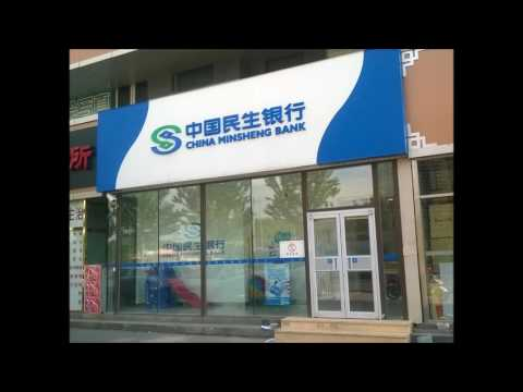 China Minsheng Banking Corp CMBC