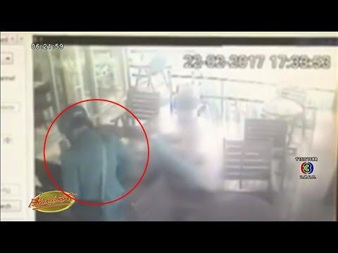 วงจรปิดจับภาพนาที พ.ต.ท.หึงโหด จ่อยิงภรรยาดับพร้อมกิ๊กคาร้านกาแฟปั๊มดัง