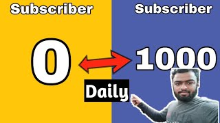 How To Get First 1000 Subscribers On YouTube | 2019 Trick