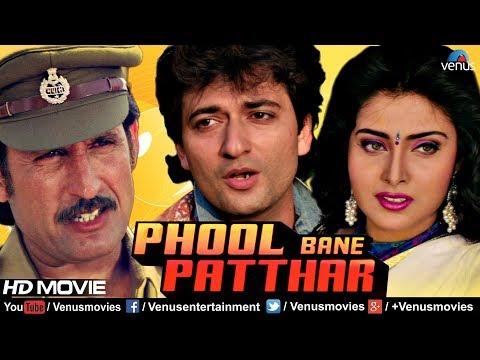 Phool Bane Patthar | Hindi Movies Full Movie | Avinash Wadhavan | Latest Bollywood Full Movies 2017