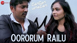 Oororum Railu Goko Mako | Ramkumar, Dhanusha | Arunkanth V | Roshan KS, Vaishaly S | Chaam, Dinesh