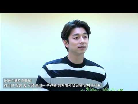 Gong Yoo for Fansigning Event by MAXIM KANU LATTE (27 Feb 2017) Full Version