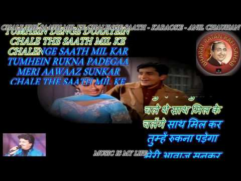 Chale The Saath Milke Chalenge Saath Milkar - Karaoke With Scrolling Lyrics Eng. & हिंदी