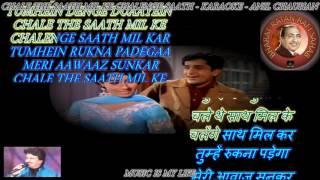 Chale The Saath Milke Chalenge Saath Milkar - Karaoke With Scrolling Lyrics Eng. & हिंदी