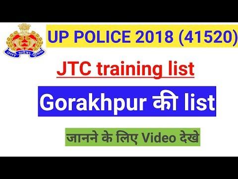 Upp 41520 JTC Training List | Upp JTC Training Joining Letter | Up Police Medical News