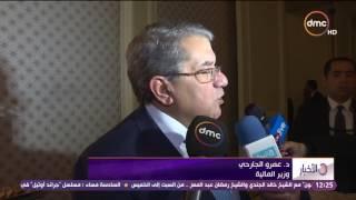 فيديو.. وزير المالية: نستهدف رفع معدل النمو الاقتصادي لـ6%