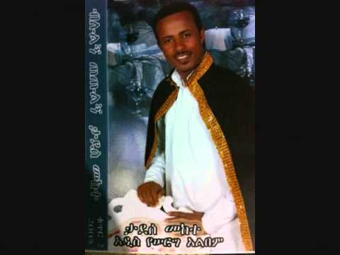 Tadesse Mekete Band presents : New Ethiopian wedding song by Tadesse Mekete ( Hagare ...)