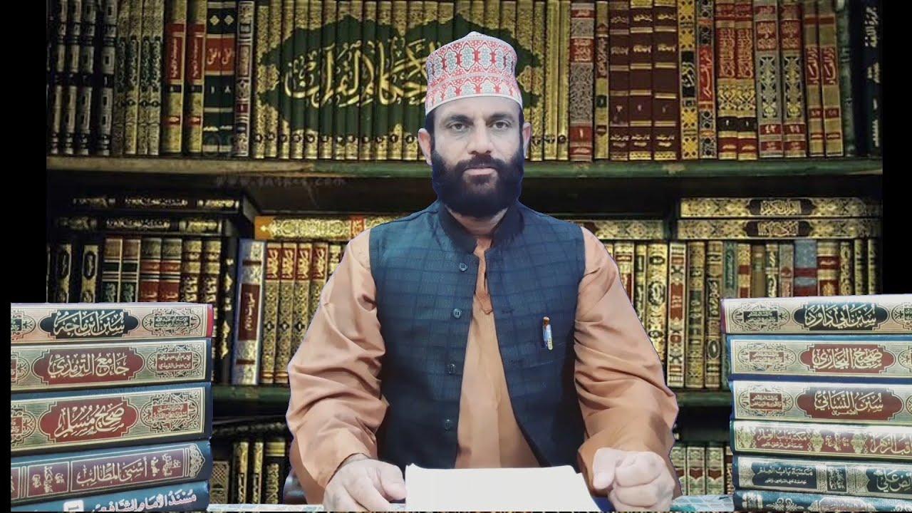 Pehla Namazi Ali-ul-Murtaza By Wakeel Ahelbait Allama Muhammad Yasin Qadri