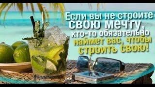 Как  заработать на Seosprint 500 рублей в день, без рефералов и вложения